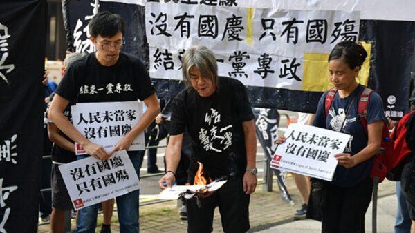 北京十一閱兵陰霾重重 香港反送中「搶鏡頭」