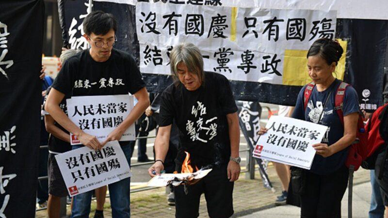 """北京十一阅兵阴霾重重 香港反送中""""抢镜头"""""""