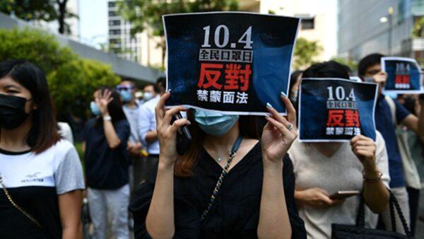 """组图:香港反紧急法游行 抗议订立""""禁蒙面法"""""""