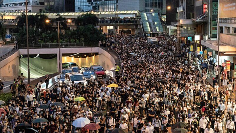 香港《臨時政府宣言》全文