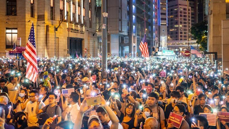 欧洲议会人民党跟进美国 通过支持香港决议
