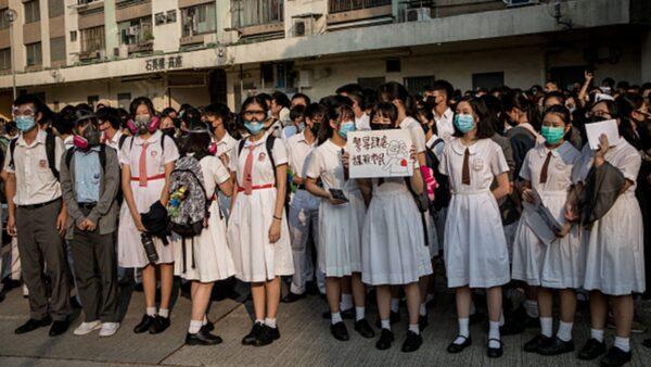 中槍學生被控罪 香港六校緊急罷課聲援