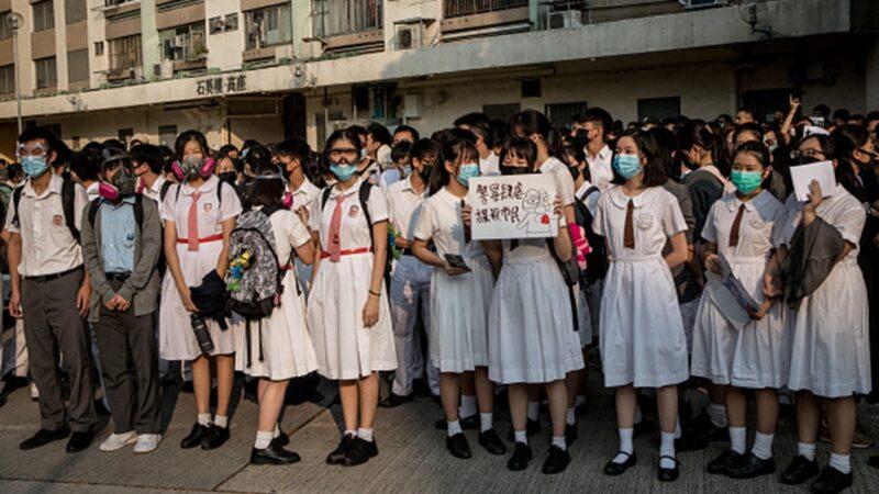 中枪学生被控罪 香港六校紧急罢课声援