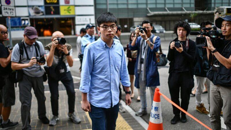 黄之锋事件激怒美国议长 多议员促通过香港法案