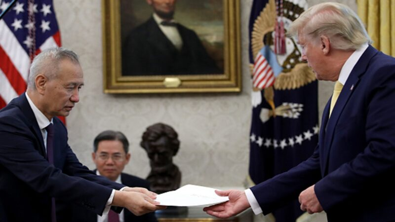 【白宫】川普刘鹤在会议上的谈话 (全文翻译 一)