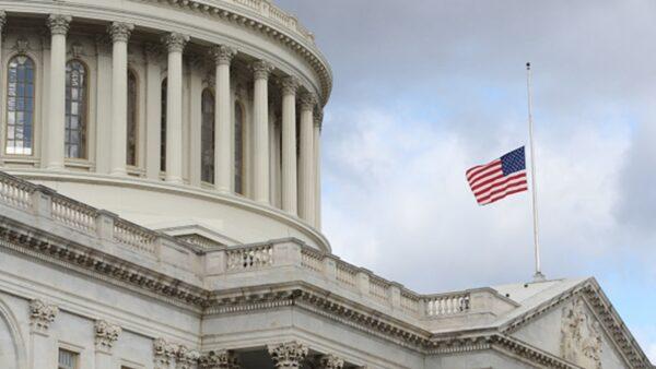 美两党议员敦促参议院:尽快通过香港人权法案