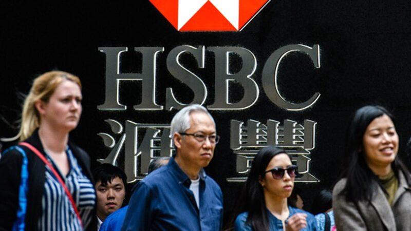 紧急法吓走外资 香港富豪:一觉醒来变难民
