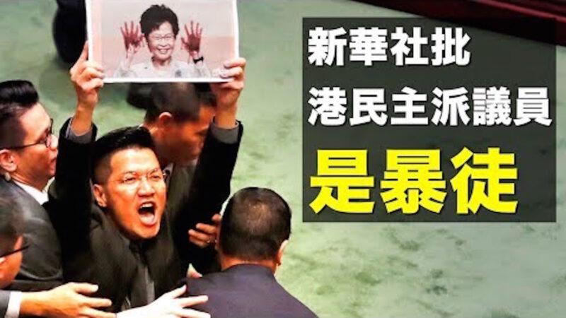 【拍案惊奇】陈彦霖母TVB讲女儿是自杀 外界质疑