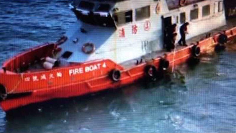 香港海面又現新浮屍 黑衫黑褲黑鞋 疑似女性(視頻)
