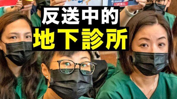 【拍案驚奇】學生被搧耳光不讓睡覺 香港中文大學校長段崇智公開信