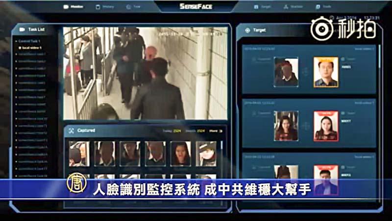 港警3年前已獲人臉識別技術 數十警參加培訓