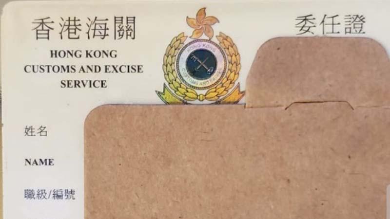 網傳香港海關設白名單免查車輛 海關否認