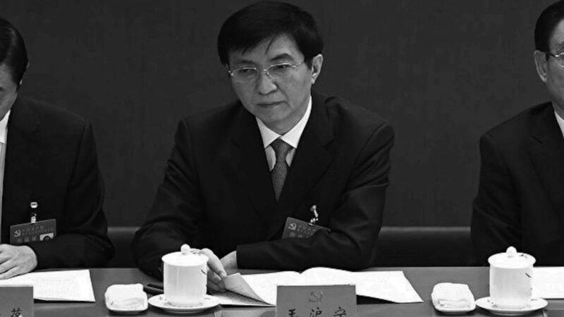 """郑中原:红朝末路 王沪宁借区块链大玩""""锁心""""妖术"""