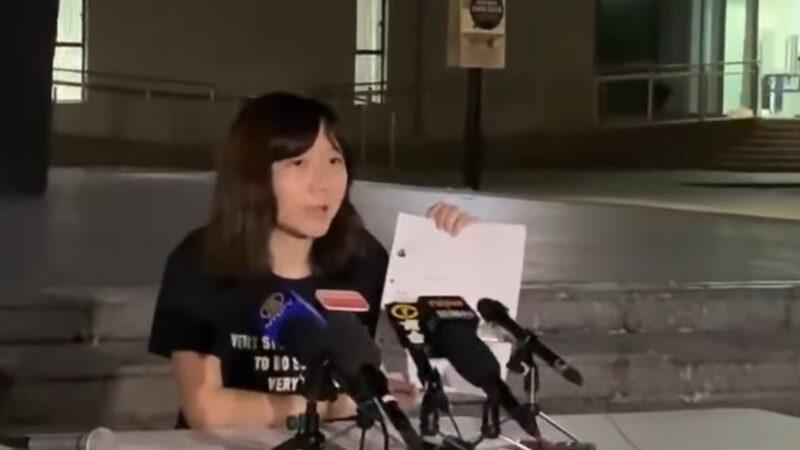 港中大女生揭警性暴力收轮奸恐吓信 校长发公开信
