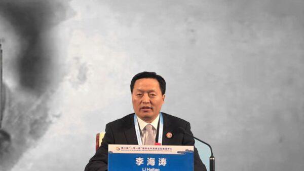 黑龍江副省長向美國求救?嚴重口誤視頻瘋傳
