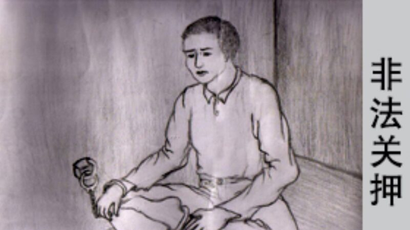 孝子遭非法關押三月餘 九旬老母含冤離世