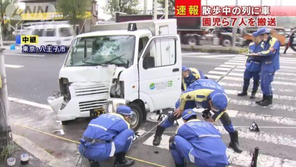 东京八王子货车撞托儿所幼童 酿7伤