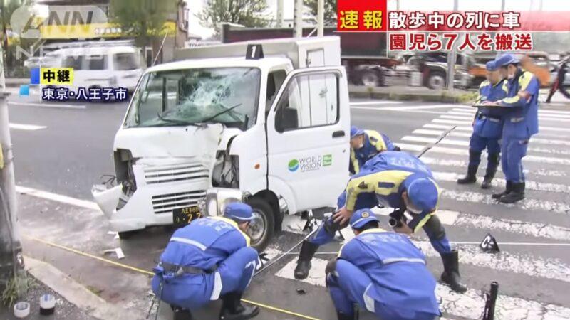 東京八王子貨車撞托兒所幼童 釀7傷