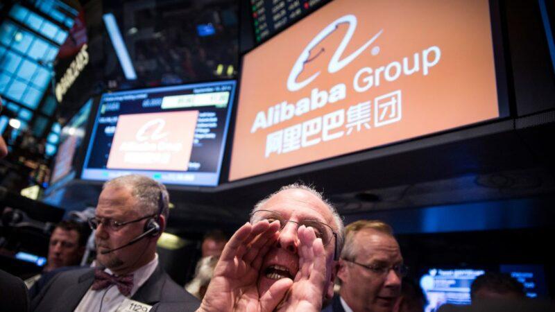 阿里巴巴週三啟動售股 香港上市融資下降