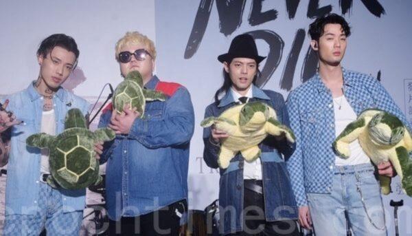 星二代拼出道十年 Trash樂團:不想被當種子隊