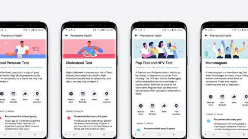 脸书首次进军数码医疗领域 推出预防疾病工具