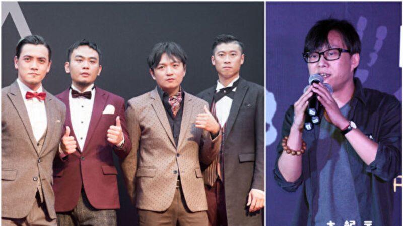 林夕與滅火器樂團合作 新歌《雙城記》撐香港