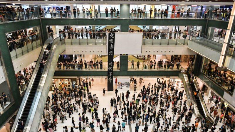 """香港恐失瑞士名表""""最大市场""""地位政局动荡打击零售业销售"""