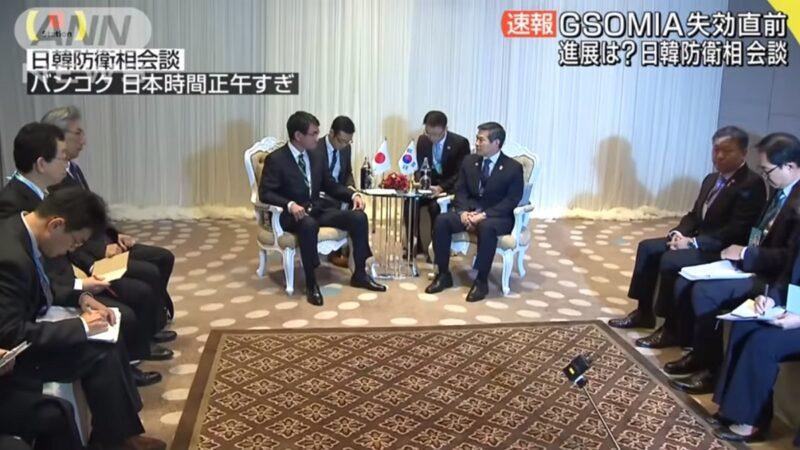 韓日軍情協定僅剩5天 雙方會談仍無共識