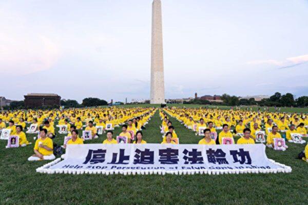 法轮功学员杨立华在黑龙江女监被迫害致死