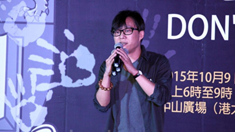 林夕出席撑港演唱会 播理大抗争影片不禁洒泪