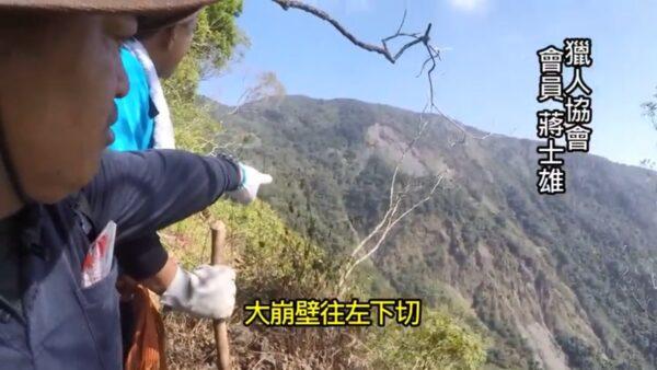 奇迹!靠喝溪水维生 台塑员工登山失联10天被发现