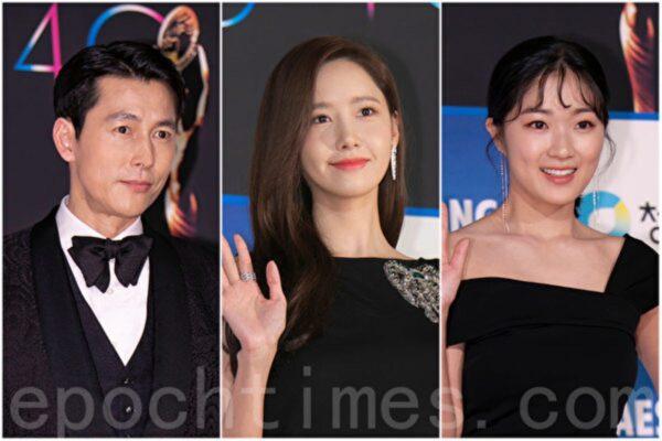 第40屆青龍電影獎紅毯 潤娥等明星盛裝出席