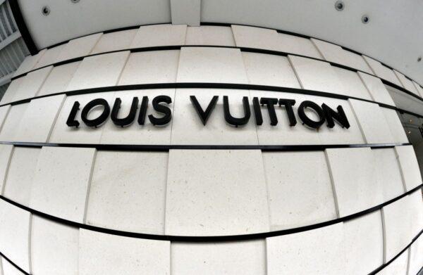 路易威登确认以162亿美元收购蒂芙尼