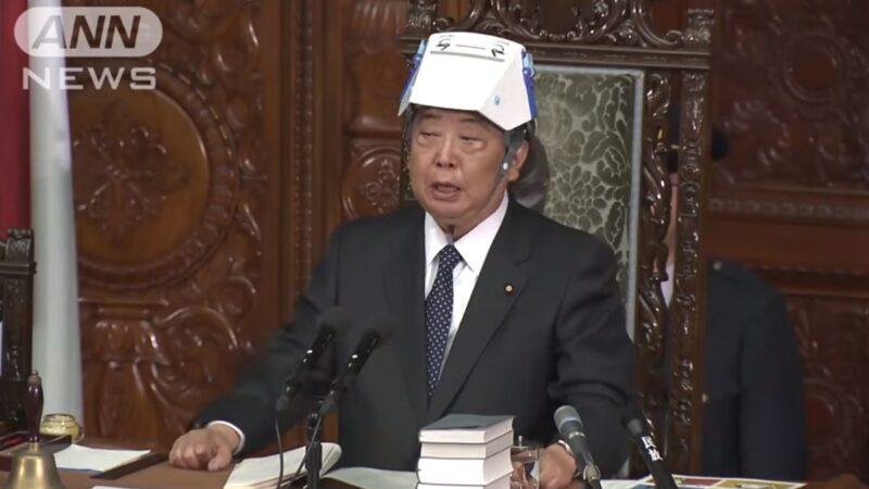 集体戴安全帽开会 日本众议院搞笑直击!