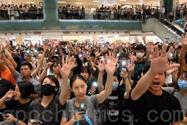 歌迷推《願榮光歸香港》入圍叱咤樂壇流行榜