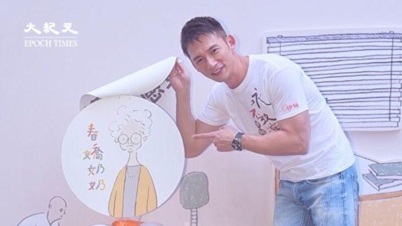 温昇豪饰演消防员 背40公斤装备闯1000度火场