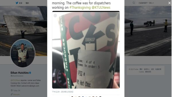 走味「感恩節咖啡」 星巴克小白單惹惱美國警察