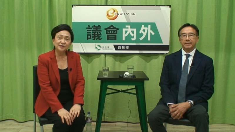 港商界越过中联办 向北京提议独立调查被拒