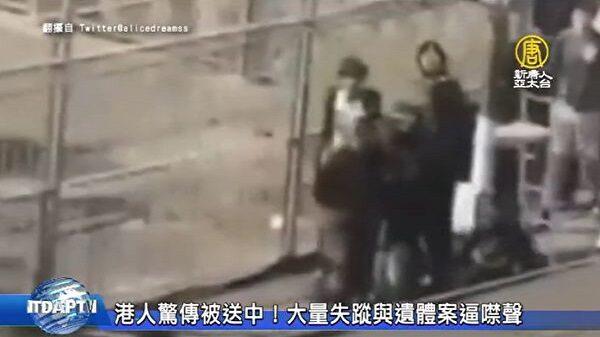 """袁斌:香港人权法案是""""干涉中国内政""""吗?"""