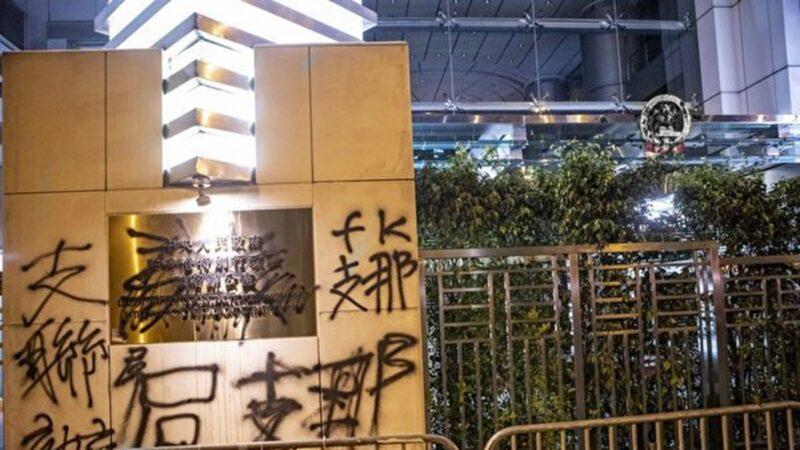 路透:北京擬撤中聯辦主任 設危機中心應對香港