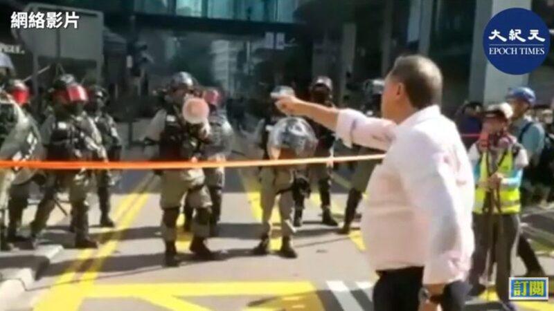 外國人罵退港警視頻火爆 香港市民鼓掌歡呼