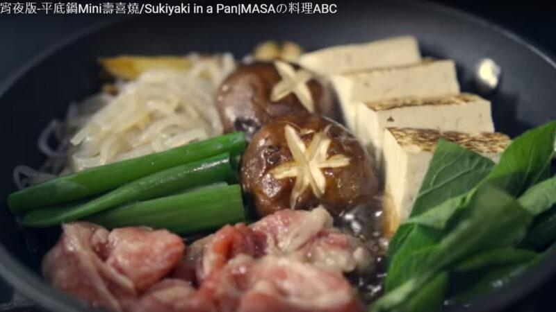 平底鍋簡單壽喜燒 超級好吃的日本料理(視頻)
