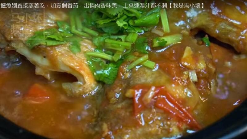 番茄焖鲈鱼 简单好味道(视频)