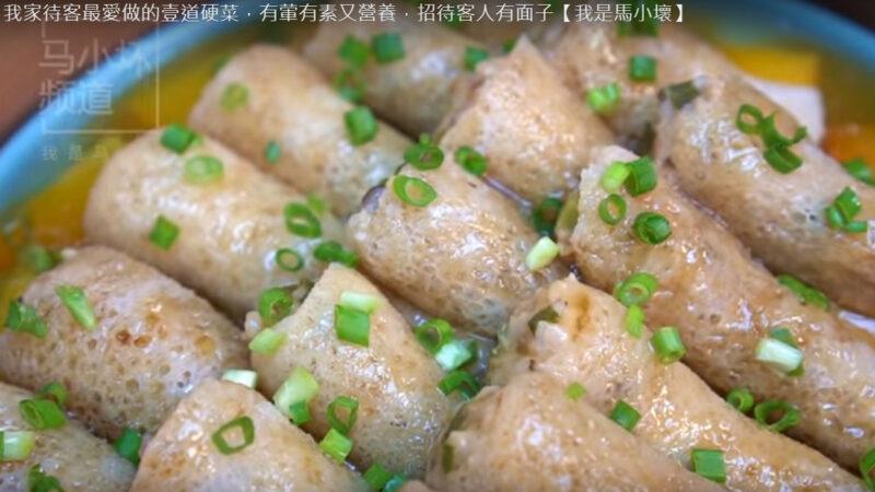 竹荪酿肉 有荤有素(视频)