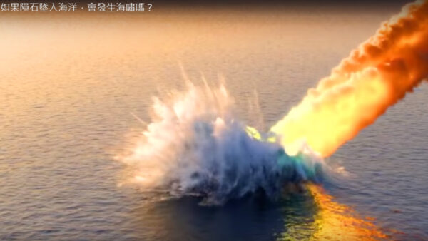 如果巨大的小行星撞击地球会怎样(视频)