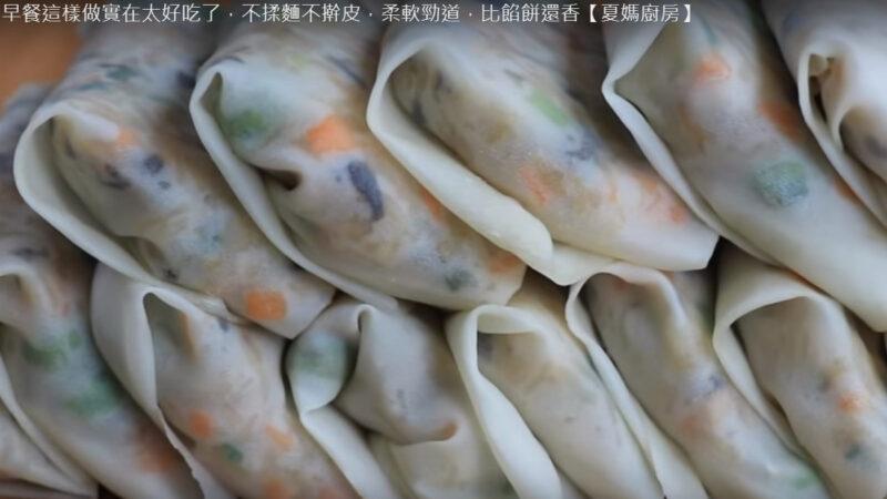 美味糯米香菇盒子 不揉面不擀皮 太好吃了(视频)