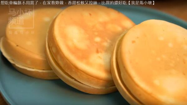 豆沙芝士车轮饼 香甜松软又拉丝(视频)