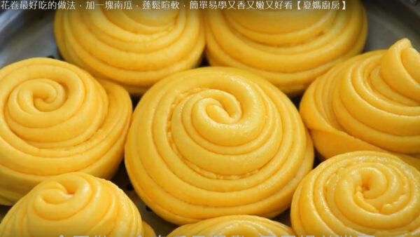 南瓜花卷最好吃的做法 简单易学(视频)
