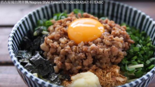 台湾拌面 日本很红的面料理(视频)