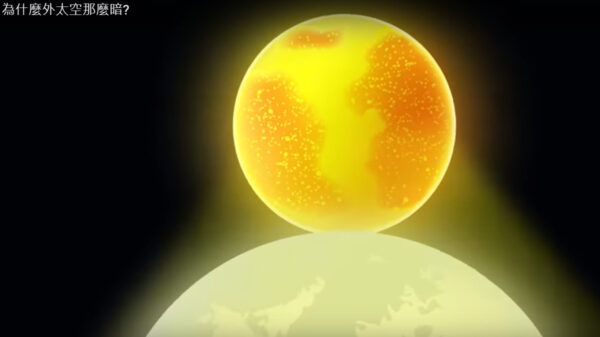 为什么外太空那么暗(视频)